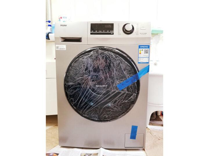 海尔滚筒洗衣机EG100HB129S怎么样好吗!质量曝光不足点有哪些? 电器拆机百科 第9张
