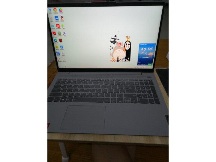 (真相测评)联想(Lenovo)ideapad14S 2020 锐龙R5笔记本电脑怎么样真实使用揭秘,不看后悔 _经典曝光 众测 第17张