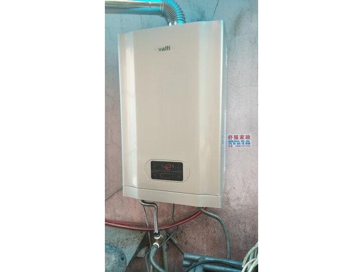华帝(VATTI)16升燃气热水器 i12051-16【质量评测】优缺点最新详解 品牌评测 第11张