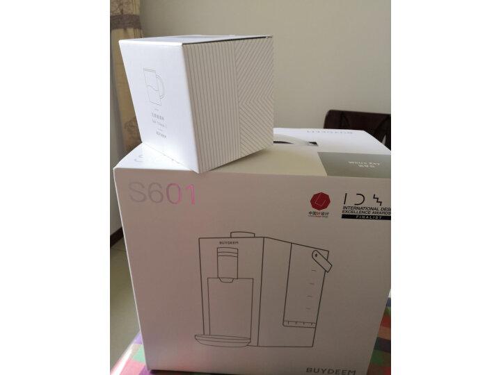 北鼎(Buydeem)速热式饮水机S601怎么样, 亲身使用经历曝光 ,内幕曝光 艾德评测 第1张
