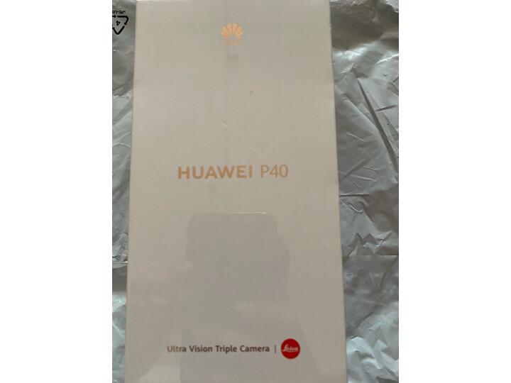 华为 HUAWEI P40 麒麟990 5G SoC芯片 5000万超感知徕卡三摄手机怎么样?内幕评测好吗,吐槽大实话 艾德评测 第12张