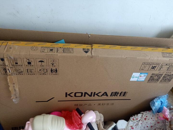 康佳(KONKA)LED55K520 55英寸智能网络平板液晶电视怎么样.质量优缺点评测详解分享 _经典曝光 众测 第21张