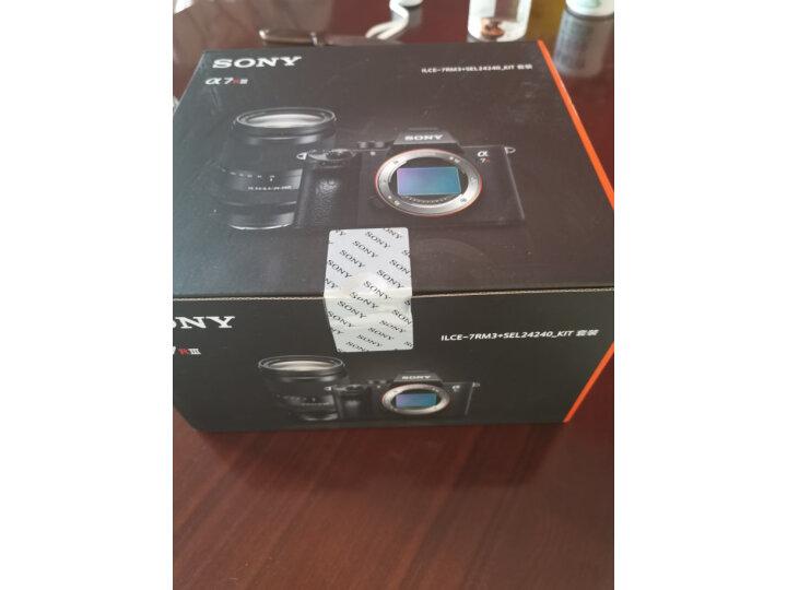 索尼Alpha 7R III全画幅微单数码相机 SEL24240镜头套装质量评测】内幕最新详解 好货众测 第1张