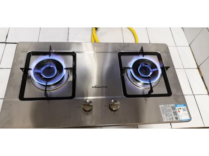 打假测评:万和 (Vanward)家用嵌入式燃气灶具T8L560-20Y评测如何?质量怎样?值得入手吗【详情揭秘】 _经典曝光 众测 第17张