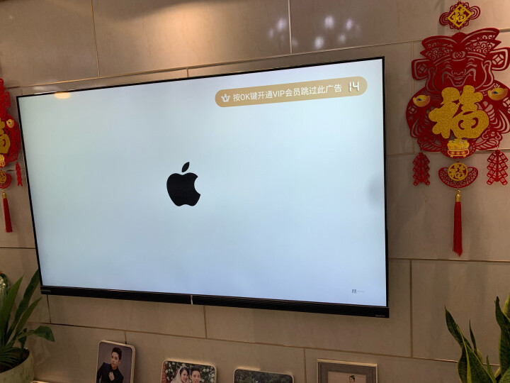长虹65D8P 65英寸AI声控超薄智慧屏平板液晶电视机优缺点评测?内情揭晓究竟哪个好【对比评测】 艾德评测 第8张