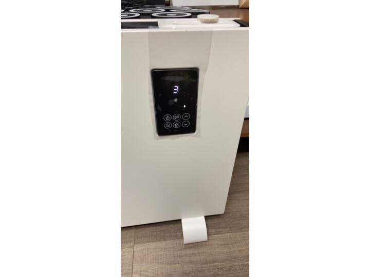 蓝宝(BLAUPUNKT)加湿对流式取暖器家用H12评测如何?质量怎样?质量口碑评测,媒体揭秘 _经典曝光 众测 第9张