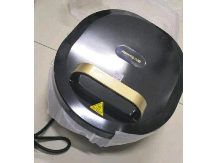 九阳电饼铛家用双面加热多功能烤肉煎烤机JK30-GK121口碑评测曝光?质量如何,网上的和实体店一样吗 值得评测吗 第11张