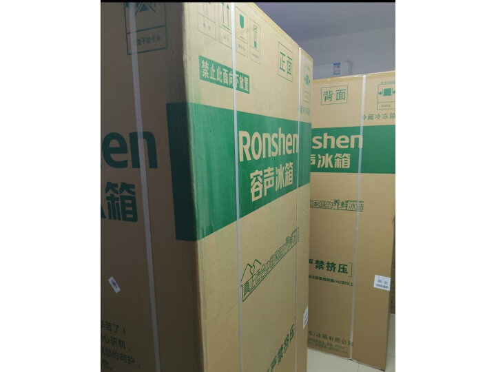 容声(Ronshen) 529升 对开门冰箱BCD-529WD11HP怎么样?质量如何,网上的和实体店一样吗 值得评测吗 第7张
