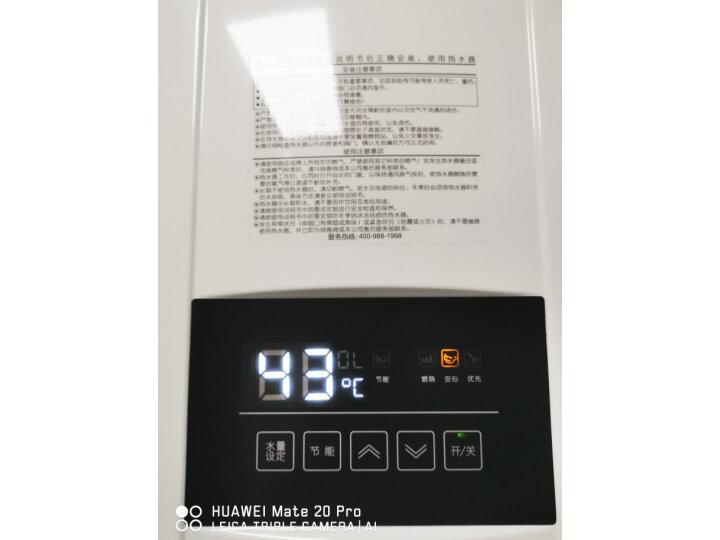 缺陷吐槽?能率(NORITZ)燃气热水器 13升 JSQ25-E4怎么样?值得入手吗【详情揭秘】【必看】 首页 第2张
