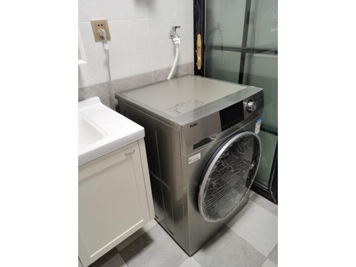 海尔(Haier)滚筒洗衣机全自动XQG100-14HBD70U1JD怎样【真实评测揭秘】质量口碑评测,媒体揭秘- _经典曝光 艾德评测 第19张