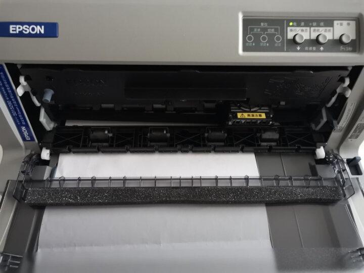 爱普生(EPSON)LQ-630KII 针式打印机新款测评怎么样??质量评测如何,值得入手吗? 好货众测 第9张