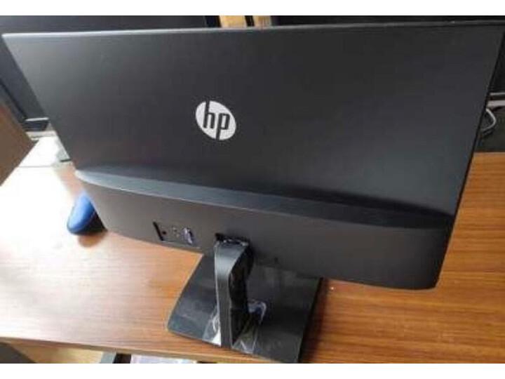 惠普(HP)27M 27英寸纤薄微边框IPS电脑显示器怎么样?内情揭晓究竟哪个好【对比评测】 艾德评测 第10张