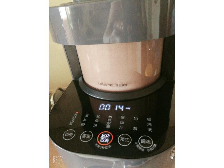 九阳(Joyoung)破壁机家用免洗豆浆机Y3怎么样?质量曝光不足点有哪些? 值得评测吗 第9张
