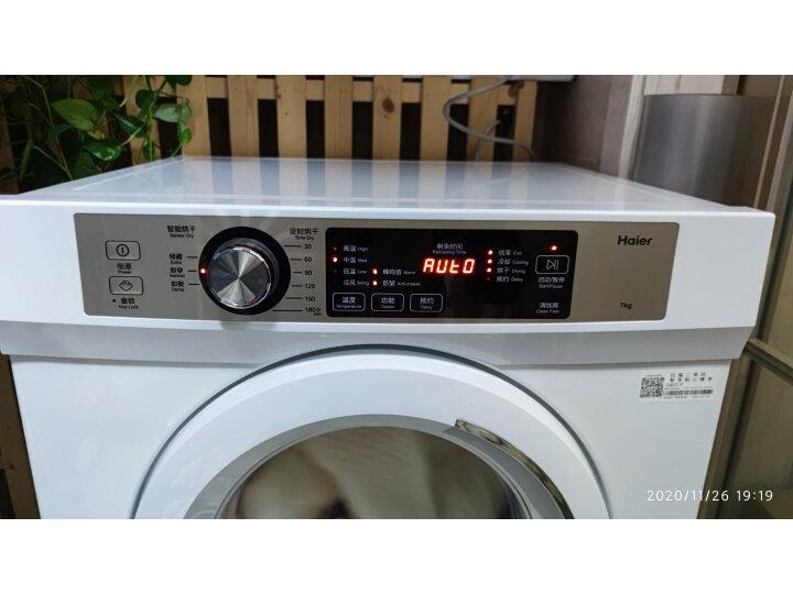 海尔直排烘干机EGDZE7F功能评测,内情曝光 品牌评测 第8张