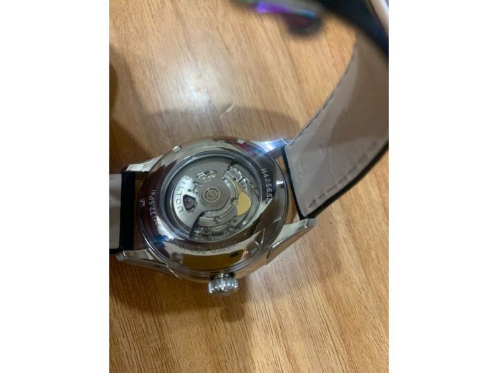 揭秘:汉米尔顿 瑞士手表爵士系列H32505141怎么样.质量好不好【内幕详解】 评测 第5张