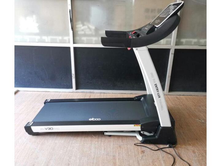 美国捷瑞特joroto跑步机家用折叠静音走步机 IW9怎么样?真实质量评测大揭秘 艾德评测 第8张
