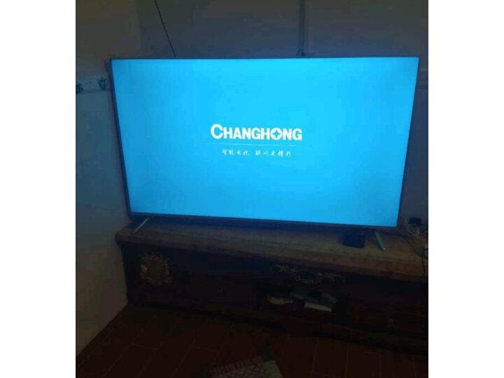 长虹(CHANGHONG)65Q8T 65吋平板液晶电视质量靠谱吗,真相吐槽分享 值得评测吗 第13张