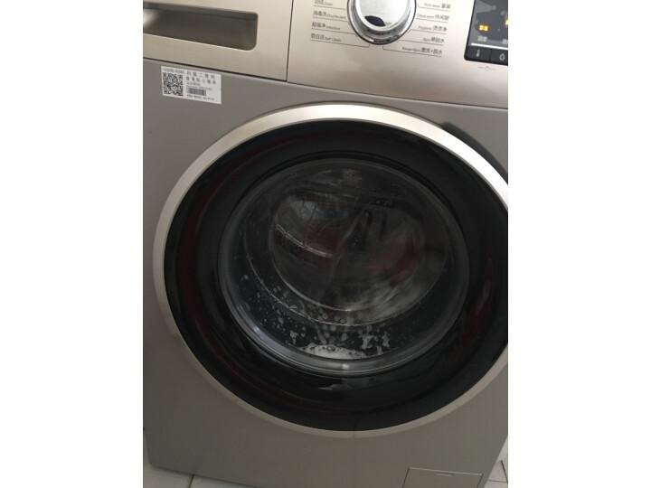 海尔(Haier) 10KG全自动BLDC变频滚筒高温除菌洗衣机EG10014B39GU1怎么样?为什么爆款,质量详解分析 艾德评测 第3张
