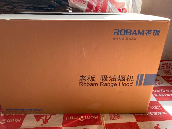 老板( Robam)67A1H+56B0+C973A同款比较评测,内幕详情曝光 值得评测吗 第7张