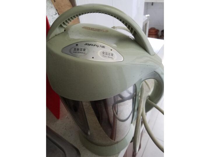九阳(Joyoung)破壁机家用免洗豆浆机Y3怎么样?质量曝光不足点有哪些? 值得评测吗 第1张
