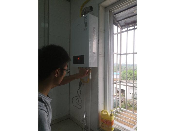 打假测评:苏泊尔 (SUPOR) 16升零冷水燃气热水器天然气JSQ30-16R-UC83评测如何?质量怎样?质量口碑反应如何【媒体曝光】 _经典曝光 众测 第11张