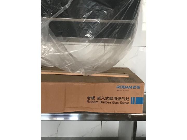 老板(Robam)JZT-36G3燃气灶具怎么样?质量功能如何,真实揭秘 值得评测吗 第8张