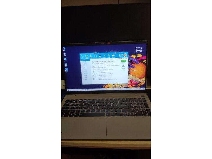 (真相测评)联想(Lenovo)ideapad14S 2020 锐龙R5笔记本电脑怎么样真实使用揭秘,不看后悔 _经典曝光 众测 第9张