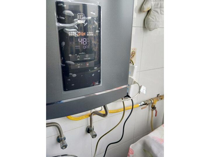 万和(Vanward)14.5升 智能精控恒温燃气热水器(天然气)JSQ28-590J14.6口碑评测曝光【独家揭秘】优缺点性能评测详解 好货众测 第12张
