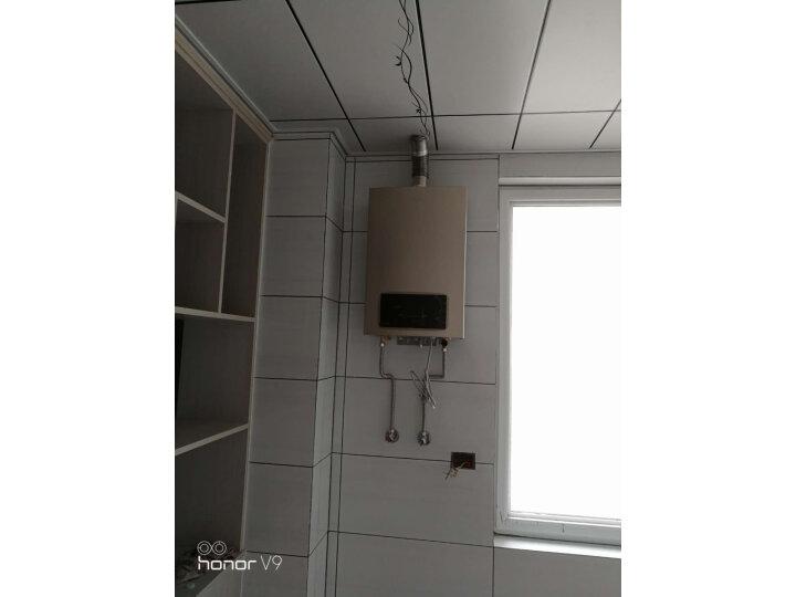 海尔(Haier)16升燃气热水器JSQ31-16JN5(12T)怎么样?内幕详情测评,真实揭秘-艾德百科网