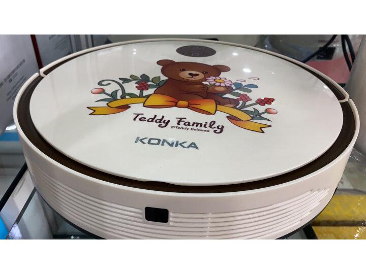 康佳(KONKA)扫地机器人KC-T03怎么样?质量口碑反应如何【媒体曝光】 首页 第7张