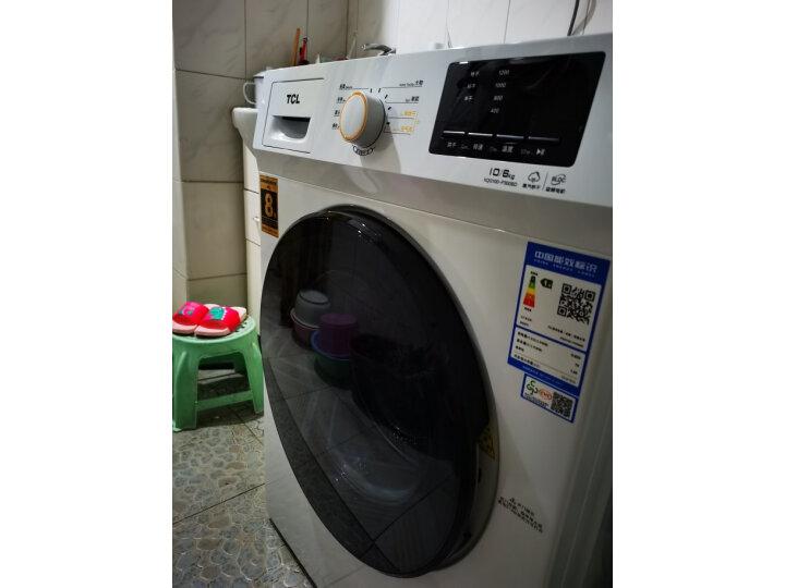 TCL 10公斤洗烘一体变频全自动滚筒洗衣机XQG100-P300BD真实测评分享?质量功能如何,真实揭秘 艾德评测 第5张