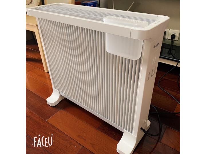 德国库思特(kusite )取暖器家用 欧式快热炉s3咋样?为什么反应都说好【内幕详解】 _经典曝光 众测 第5张