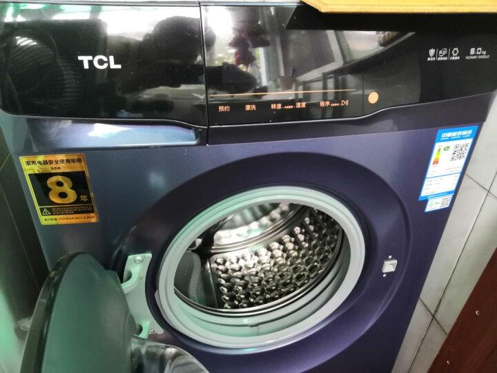 好货独家评测【TCL 8公斤免污式免清洗变频全自动滚筒洗衣机XQGM80-S500BJD怎么样【同款质量评测】入手必看 _经典曝光-苏宁优评网