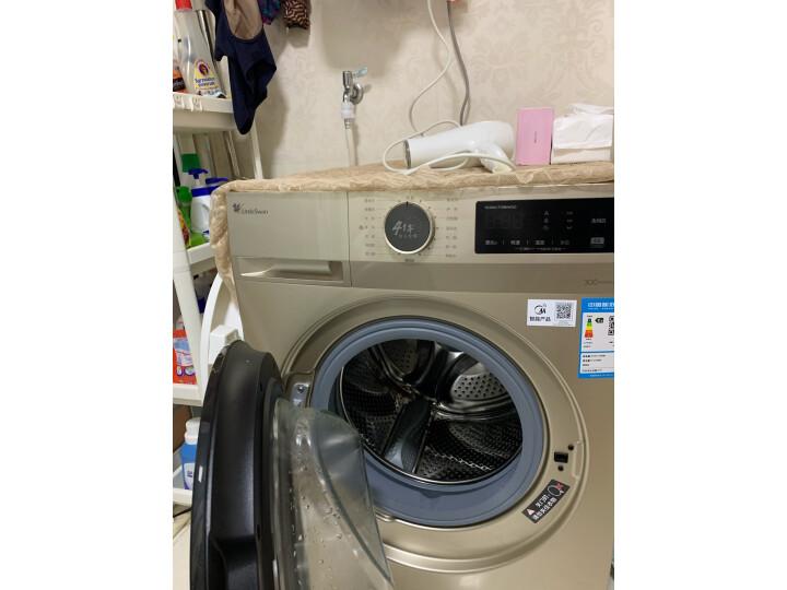 小天鹅(LittleSwan)8公斤变频 滚筒洗衣机TG80V80WDG怎么样吐槽最新使用感受!!_好货曝光 _经典曝光 艾德评测 第7张