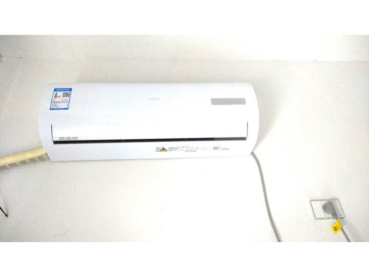 海尔 (Haier)1.5匹变频壁挂式卧室空调挂机KFR-35GW-05EDS83A怎么样【媒体评测】优缺点最新详解-艾德百科网