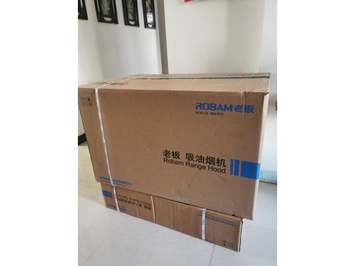 老板( Robam)67A1H+56B0+C973A同款比较评测,内幕详情曝光 值得评测吗 第4张