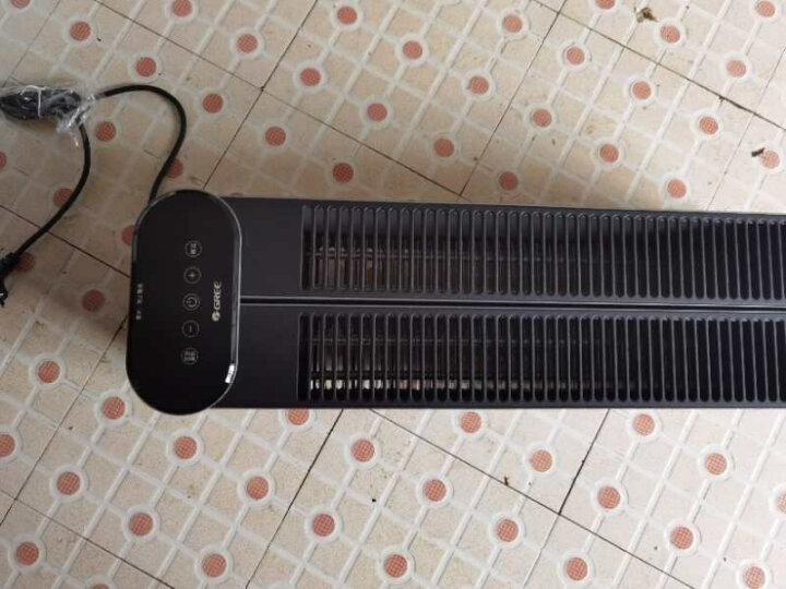 打假测评:格力(GREE)家用智能遥控移动地暖电暖气电暖器NDJD-X6021B评测如何?质量怎样?亲身使用了大半年 感受曝光 _经典曝光 众测 第9张