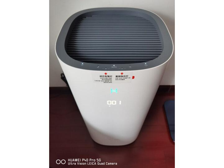 华为智选720全效空气净化器家用KJ500F-EP500H怎么样,一个月亲身体验 值得评测吗 第9张