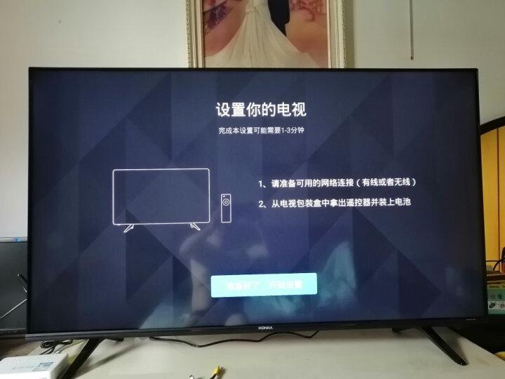 康佳(KONKA)LED55K520 55英寸智能网络平板液晶电视怎么样.质量优缺点评测详解分享 _经典曝光 众测 第11张