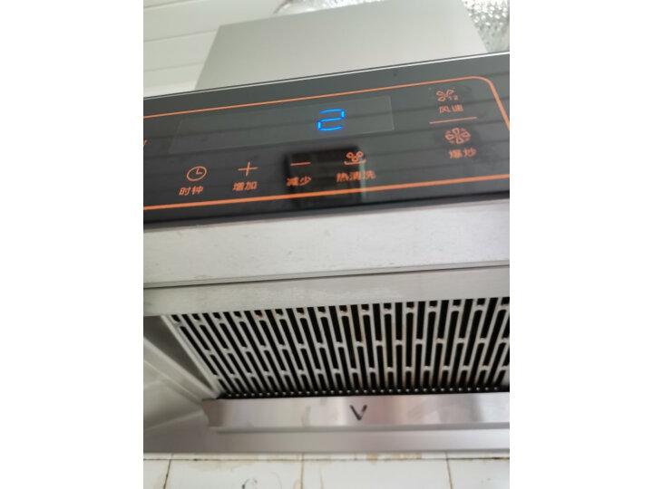 万和21立方大吸力欧式挥手感应自清洗家用抽油烟机X755A+C5L96+D3怎么样?最新优缺点评测【猛戳查看】 值得评测吗 第3张