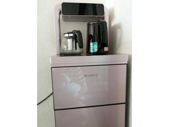 美菱(MeiLing) 饮水机立式家用茶吧机智能速热开水机怎么样?质量口碑反应如何【媒体曝光】-艾德百科网