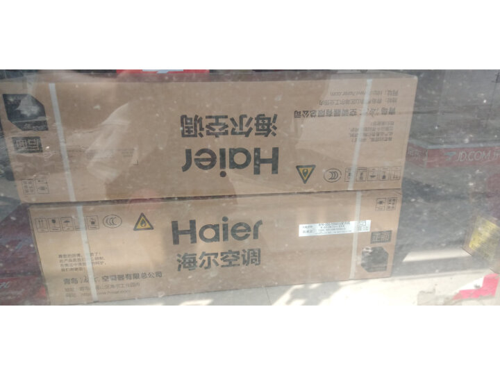海尔(Haier)1.5匹 新能效变频壁挂式卧室空调挂机KFR-35GW 83@U1-Ge怎么样【为什么好】媒体吐槽 艾德评测 第7张
