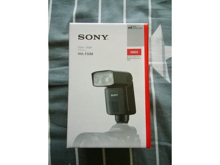 索尼(SONY)HVL-F32M 原厂闪光灯GN32 补光人像拍摄 优缺点评测?内幕评测,值得查看 艾德评测 第9张