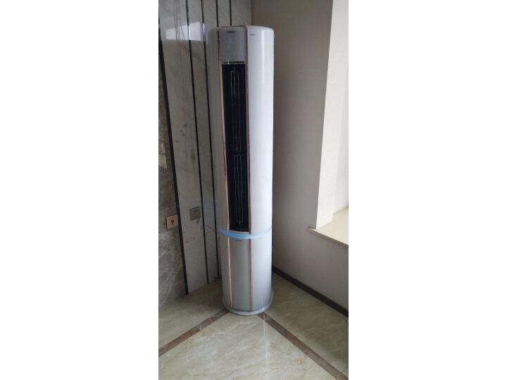海尔(Haier)2匹变频立式客厅空调柜机KFR-50LW 09CAA21AU1怎么样,最新款的质量差不差呀?-艾德百科网