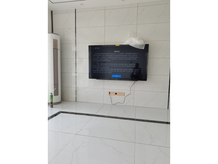 创维 酷开智慧屏 P50 65英寸全面屏声控液晶电视 65P50怎么样.质量优缺点评测详解分享-苏宁优评网