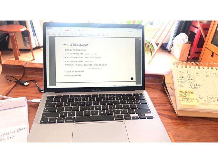 Apple 2020款 MacBook Air 13.3 Retina屏怎么样【同款对比揭秘】内幕分享 值得评测吗 第1张