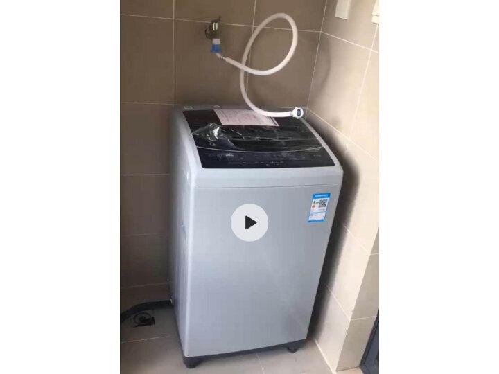 华凌 美的出品 波轮洗衣机全自动 HB80-C1H好不好,优缺点区别有啥? 资讯 第11张