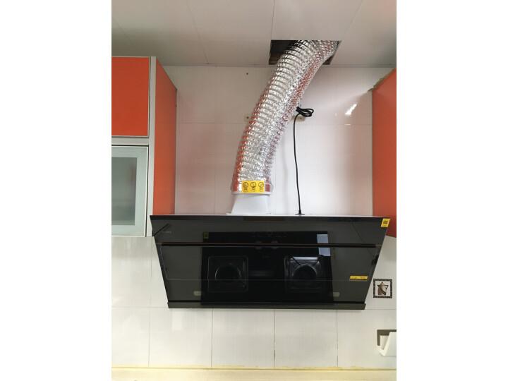 方太(FOTILE) EMC7+HT8BE(天然气)油烟机灶具怎么样?亲身使用了大半年 感受曝光 值得评测吗 第4张