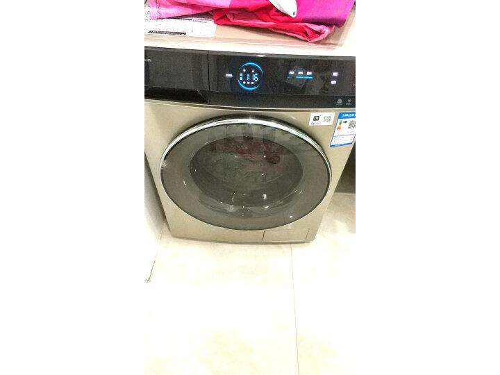 小天鹅(LittleSwan)超微净泡水魔方系列 10公斤滚筒洗衣机TG100RFTEC怎么样?使用五周后感受分享!! 好货爆料 第10张