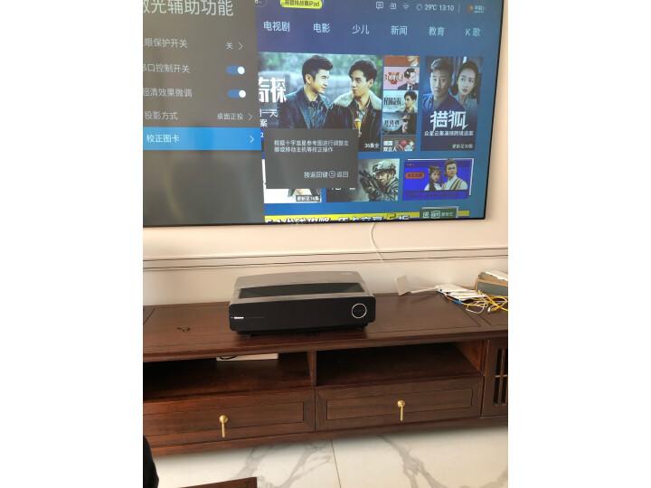 海信(Hisense)100L7 100英寸激光电视怎么样【半个月】使用感受详解 值得评测吗 第11张